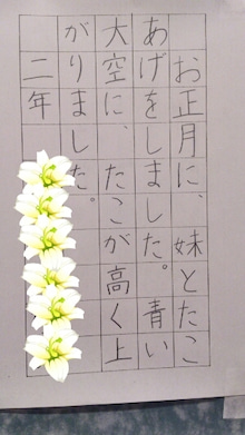 ~akkyの春夏秋冬~-PicsArt_1358600190738.jpg