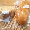 京王で購入したパン☆あれこれ♪の画像