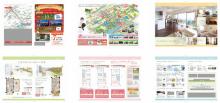青葉広告☆チラシ、パンフなどSP広告物のご紹介