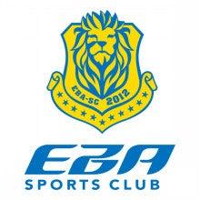 ロゴ作成 ビズアップのロゴブログ-EBA-SPORTS