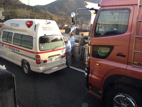 バイパス 事故 姫路