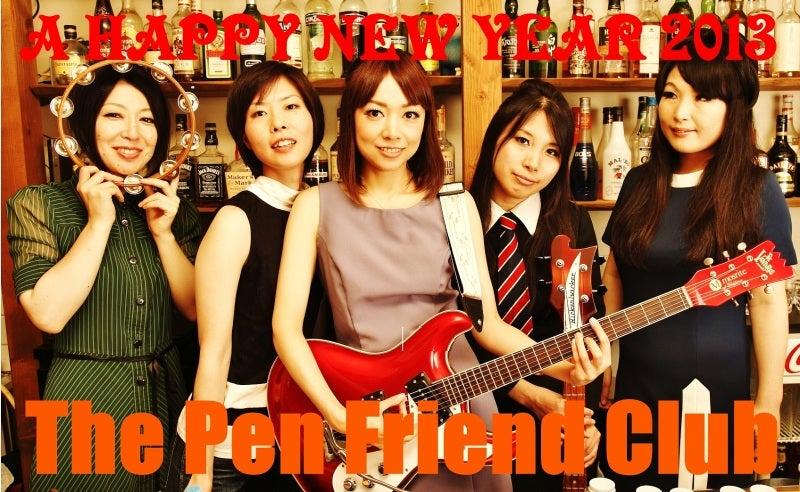 謹賀新年&さるフェス`13 ありがとうございました! | 旧ブログ