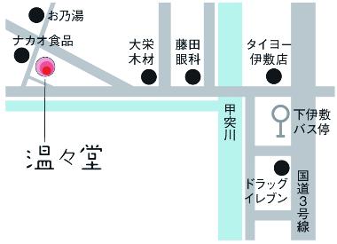 鹿児島の整体・マッサージは【温々堂】24年の実績で安心の整体-地図