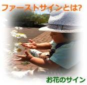 $【旭川】ベビマとサインで子育てに楽しさとリラックスを!資格取得もサポート!少人数制教室ハクベビー-サインとは写真
