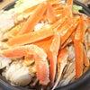 夕食☆最後のズワイガニ鍋wの画像