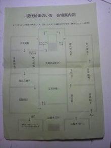 SPICE of LIFE ~人生のスパイス~-P1000210.jpg