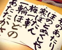 吉田裕子(塾講師)の老人ホーム朗読講座