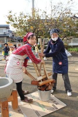 若草幼稚園-餅2