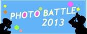 櫻咲くよ のんびりと。-sakura_blog_photo battle 2