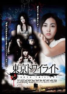 $夏目鈴オフィシャルブログ「くろーぜッと」powered by Ameba-あ