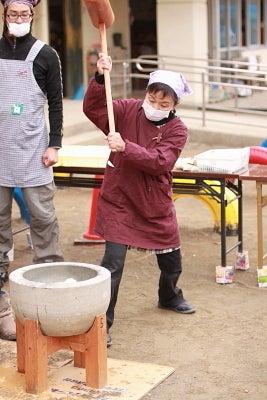 若草幼稚園-餅10