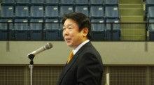 黒田雄オフィシャルブログ Powered by Ameba