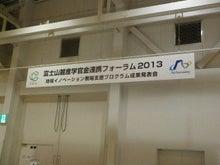 庄司操製作所のブログ