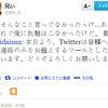 「兄ぃ」という男のツイート監視(#2)。の画像