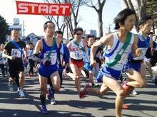 計測工房社長・藤井拓也のブログ-130120-01