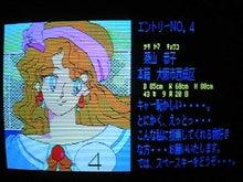 PC88_ZETAg14