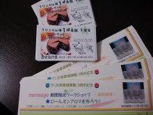 $クリニカル推拿健康館☆足つぼの晋さんのブログ