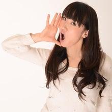 $Sol×Cheekリーダー☆アニソン歌手『相羽ゆうみ』のオフィシャルブログ☆Official Blog*コスプレアイドルアニメソング*ソルチーク-image