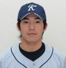 関西メディカルスポーツ学院硬式野球部オフィシャルブログ