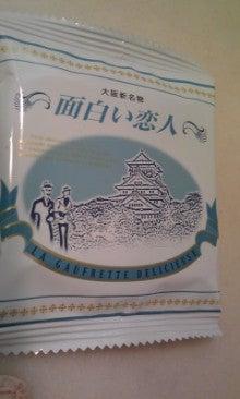 ハナモミ流~結婚生活~-130124_1023~01.jpg