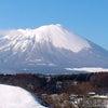 岩手山の画像