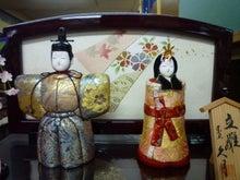 内山家具 スタッフブログ-201301024つくえ