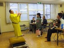 浄土宗災害復興福島事務所のブログ-20130123下船尾⑤