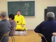 浄土宗災害復興福島事務所のブログ-20130123下船尾②