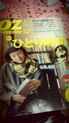 中野手芸部のブログ-DCIM0058.jpg