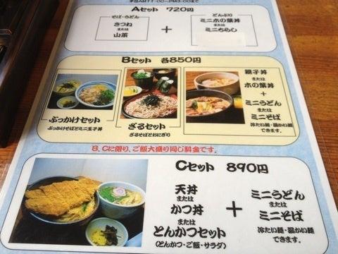マイホーム探しの便利帳-浪花そば