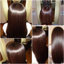 $『髪質が変わる』 新小岩 美容室 理毛サロンアダージィオのブログ