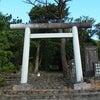 御神(荒島神社)には天照様とたくさんの神様が?!八丈島の画像