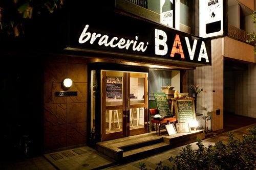 $浜松町の炭火焼「braceria BAVA」のブログ-外観