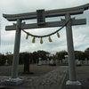 八丈神社は天地が繋がるパワー?!八丈島の画像