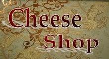 $チーズショップ アンジョリーノのブログ