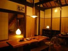 $千葉で木の家 KRA 我孫子・柏・松戸・茨城・埼玉・東京・のブログ