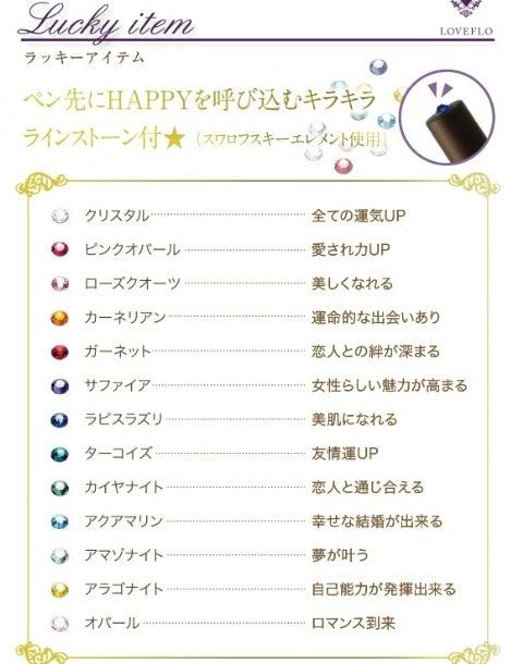 澤野井香里オフィシャルブログ「DIAMOND DAYS」Powered by Ameba-IMG_1521.jpg