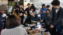 ハンズオン!埼玉 クッキープロジェクト-クッキーパーティ