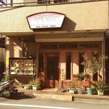 大崎裕史オフィシャルブログpowered by Ameba
