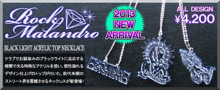 ★kimico's sky★-Rock Malandro.ロックマランドロ
