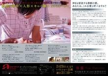 Takaomi Ogata OFFICIAL BLOG