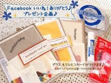 手作りの飛び出すカードのお店 ハンドメイドカードR*piece(れいんぼーぴーす)-プレゼント企画盛りだくさん♪