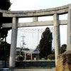 児島半島誕生の起点 「龍神社」の画像
