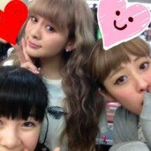 スマイレージ新メンバーオフィシャルブログ Powered by Ameba-image05.jpg