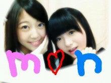 NMB48オフィシャルブログpowered by Ameba-20130125_230828.jpg