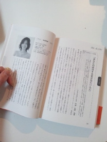 yuki's Roomへようこそ-130125_230649.jpg