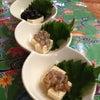 沖縄料理のお店・ハイビスカスの画像