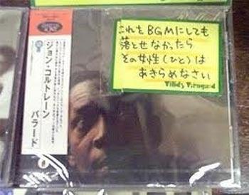 ◆コンサルタント藤村正宏のエクスマブログ◆-バラード