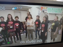 【ゴスペル歌って国際協力】 横浜でゴスペルを歌おう!