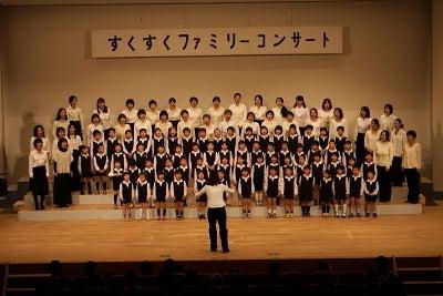 若草幼稚園-コンサート13